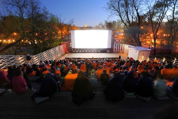 Летний кинотеатр «Пионер» в парке Горького