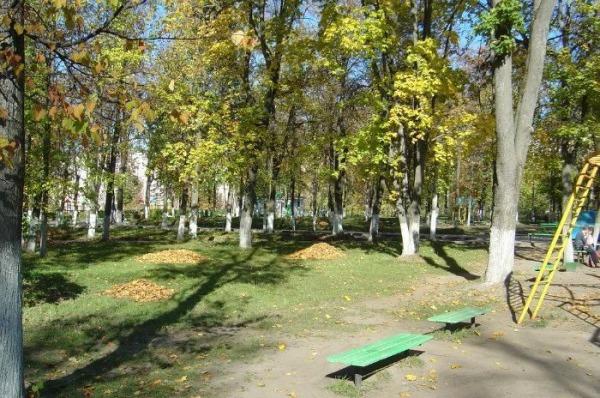 Парк культуры и отдыха Пегас