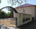 Рузский районный краеведческий музей