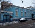 Дом летчика Б. И. Россинского