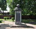 Памятник Герасиму Курину