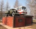 Памятник автобусу «ЛиАЗ 677» и грузовику «ГАЗ-АА»
