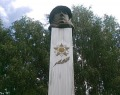 Мемориал погибшим землякам
