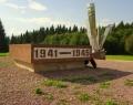 Памятник 11 героям-саперам