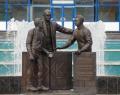 Памятник основателям Воскресенского хоккея