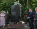 Памятник несовершеннолетним узникам фашизма