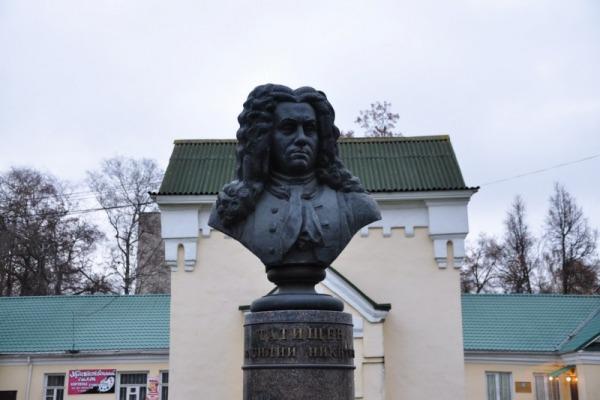 Бюст В.Н. Татищева