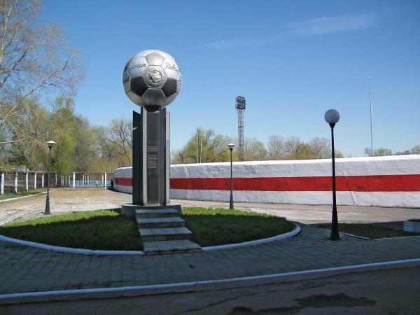 Памятник погибшим футболистам команды «Знамя труда»