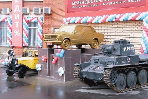 Памятник «Копейке»