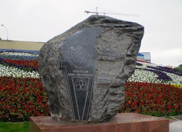 Памятник «Героям-олимпийцам России»
