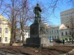 Памятник Н.Э. Бауману на Елоховской площади