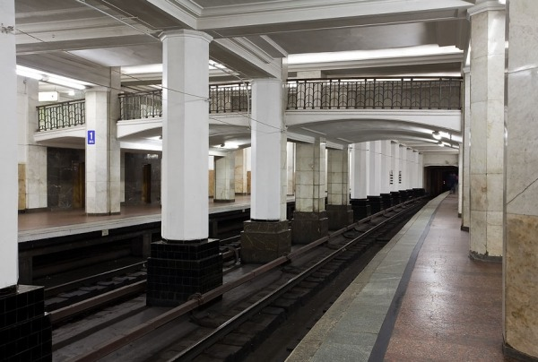 Станция метро «Александровский Сад»