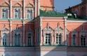 Потешный дворец