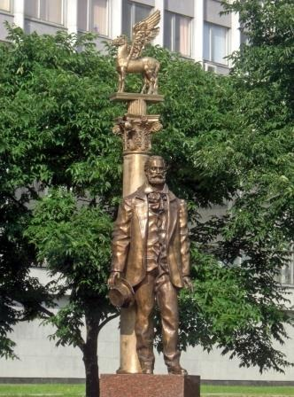 Памятник «Уолту Уитмену»