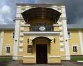 Истринский муниципальный драматический театр