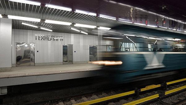 Станция метро «Технопарк»