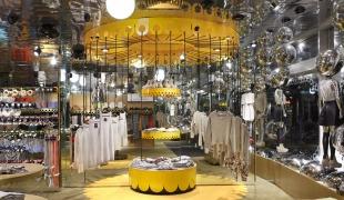Пять лучших мест для шопинга в Москве