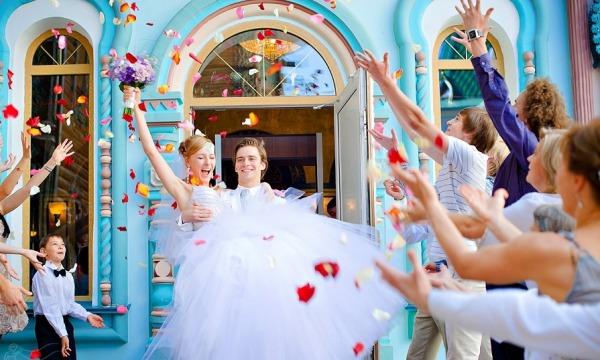 Дворец бракосочетания №5