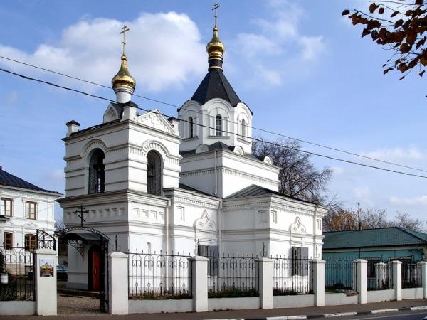 Церковь Святого Благоверного Князя Александра Невского