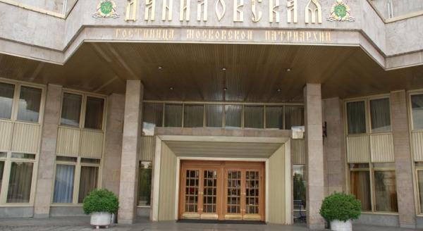 Гостиница Даниловская