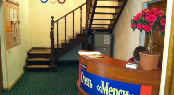 Отель Мерси на Белорусской