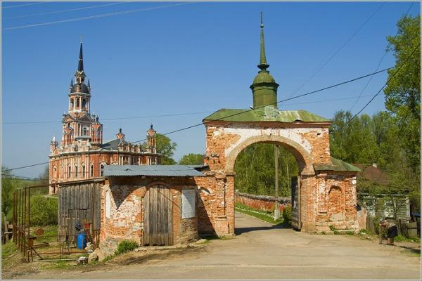 Музей заповедник «Можайский кремль»