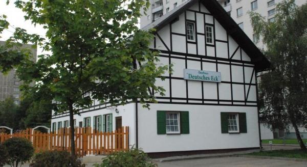 Gasthaus Deutsches-Eck Moskau