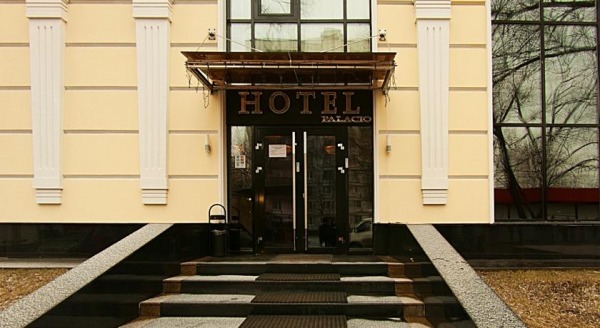 Отель Палацио
