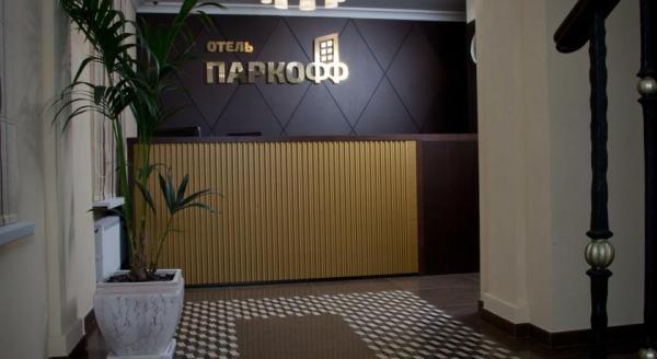 Отель Паркофф