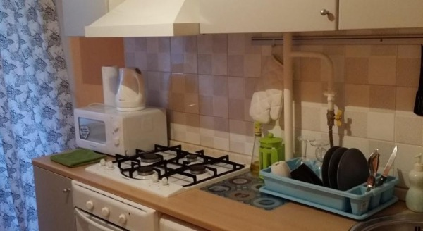 FFlats Apartment on Karmanitsky