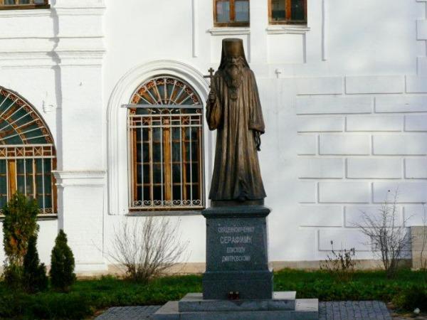Памятник Серафиму Звездинскому (Епископу Дмитровскому)