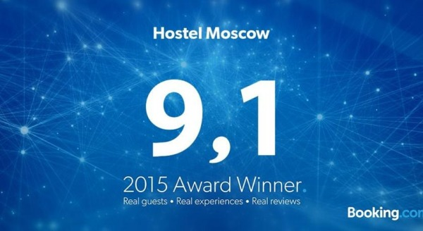 Hostel Moscow