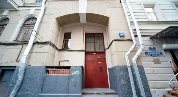 Superior Tverskaya Apartment