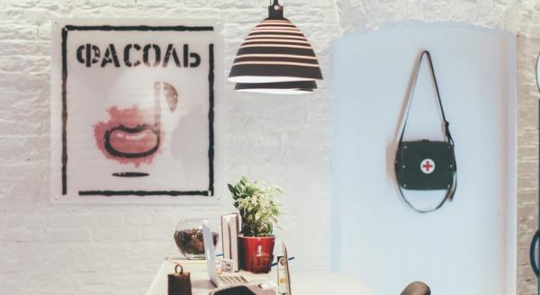 Хостел Фасоль