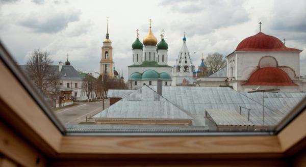 Kremlevskiy Guest House
