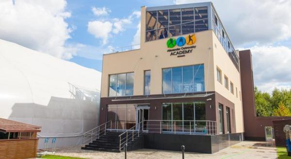 Отель Академии Александра Островского