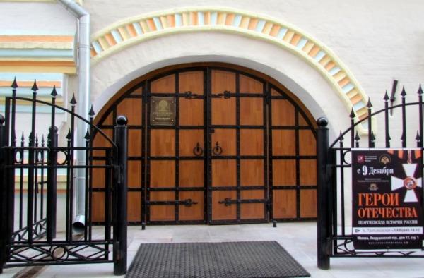 Музей военной истории «Стрелецкие палаты»