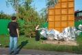 Арт-парк «Символ»