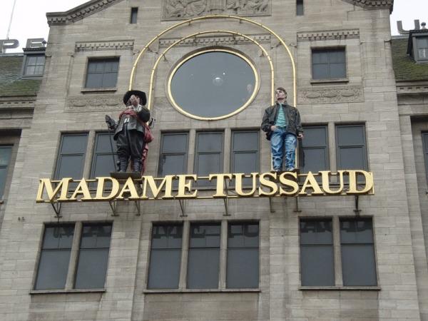 Филиал Музея мадам Тюссо