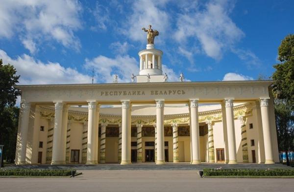 Павильон № 18 «Республика Беларусь» на ВВЦ