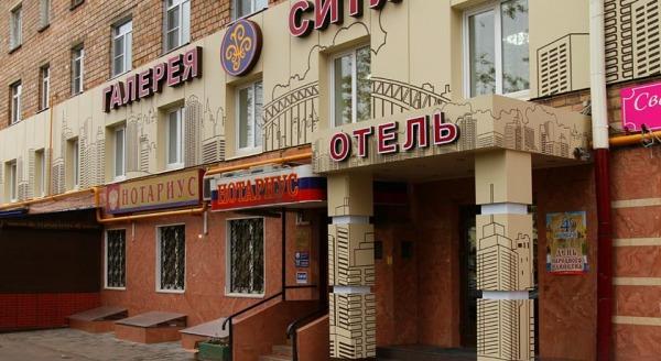 Отель «Галерея Сити»