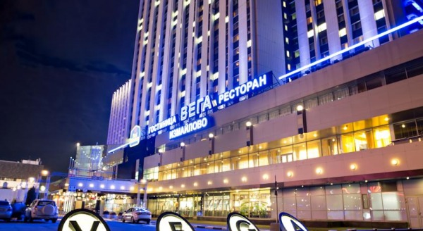 Best Western Plus Vega Hotel & Convention Center