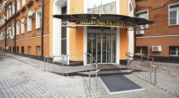 Багратион отель