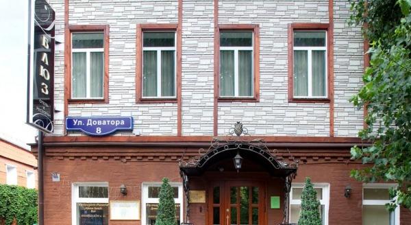 Блюз Отель