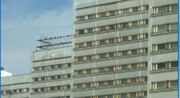 Гостиница Севастополь Классик