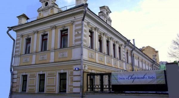 Сверчков 8 Отель