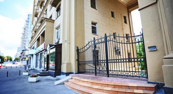 Мини Отель Новый Арбат