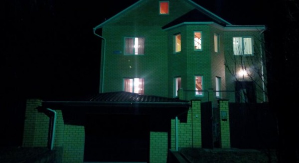 Гостевой Дом Талисман