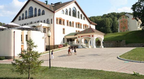 Отель Царьград