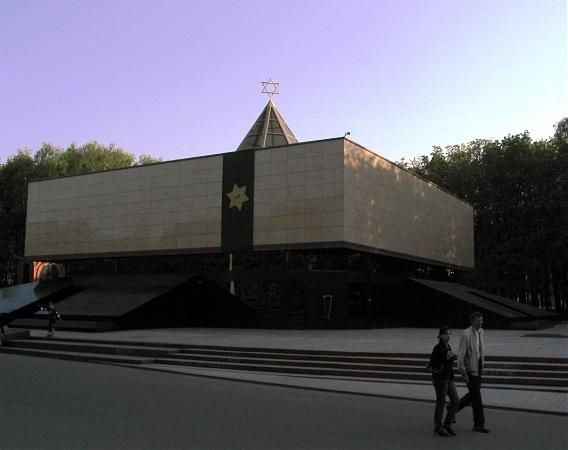 Храм памяти (Мемориальная синагога) на Поклонной горе